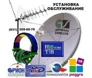 Триколор ТВ , шаринг НТВ+ , Платформа HD,  Радуга ТВ