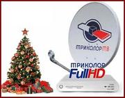 Лучший подарок для Него (Нее) на Новый Год - Спутниковое телевидение