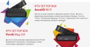 Медиаплейеры AURA HD,  Persik MAG 254 (более 110 каналов)